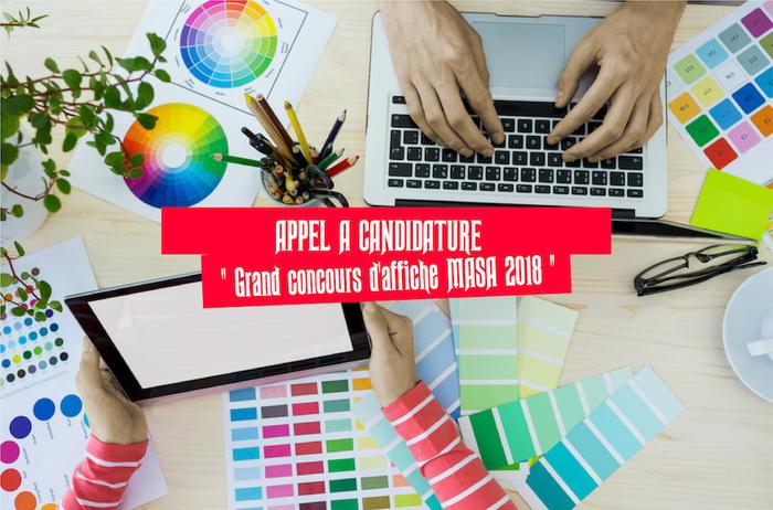 Appel à candidature: concours d'affiche MASA2018