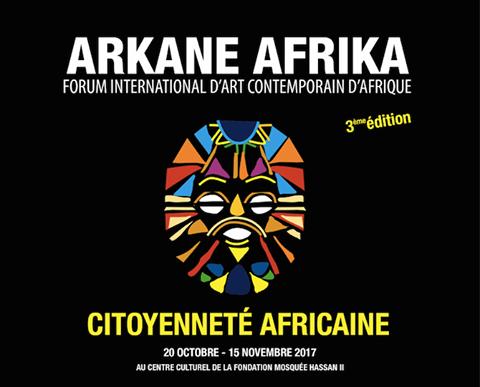 Appel à Candidature : Résidence artistique à Casablanca,Maroc