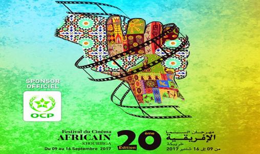 Cinéma – Festival de Khouribga : Kamla Abu Zekri et Alain Gomisprimés