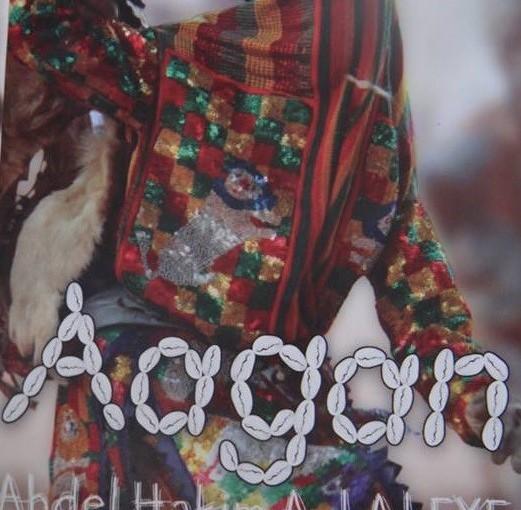 Littérature : « Aagan » d'Abdel Hakim Lalèyè : un voyage initiatique sur le culte « Egungun»