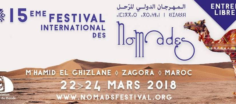 Maroc: 15ème Festival International desNomades
