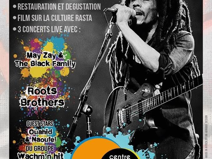 Maroc : Commémoration du 37è anniversaire de la disparition de Bob Marley, belle célébration du reggae au Centre culturelafricain