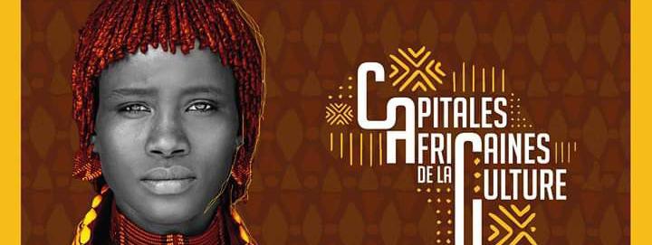 Capitales africaines de la culture: Marrakech se désiste au profit deRabat
