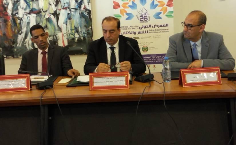 SIEL 2020 : plus de 700 exposants, 42 pays attendus pour la grande-messe du livre àCasablanca